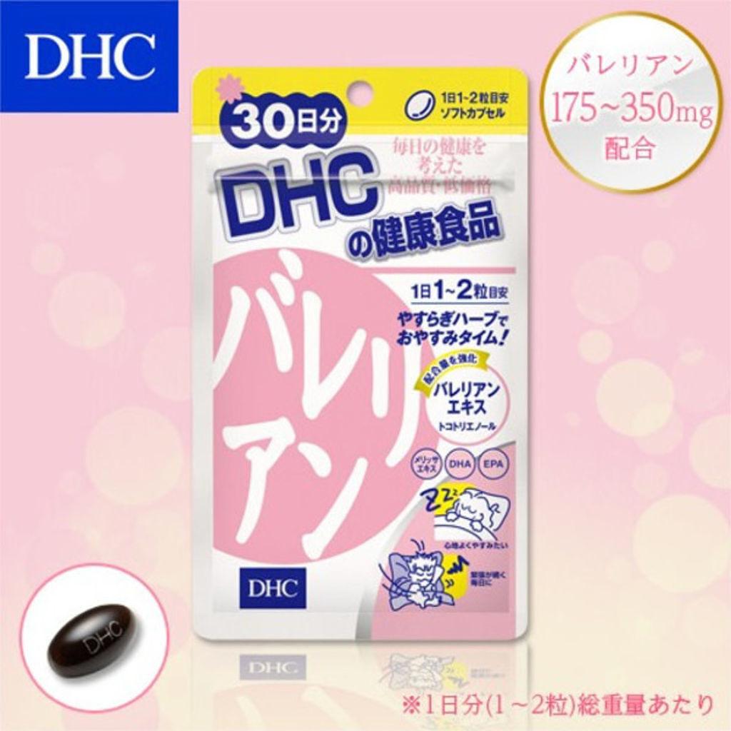 DHC バレリアン