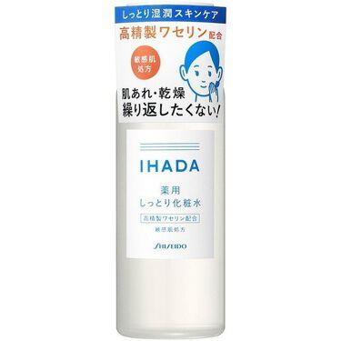 薬用ローション(しっとり) / IHADA