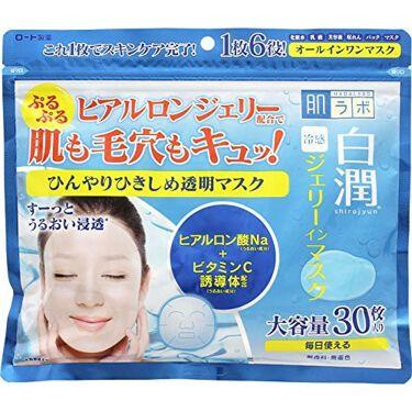 肌ラボ 白潤冷感ジェリーインマスク