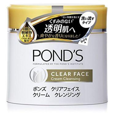 クリアフェイス クリームクレンジング / ポンズ