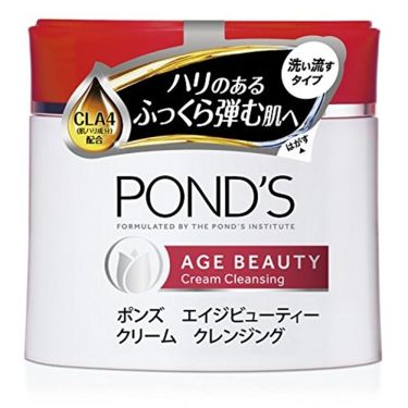 エイジビューティー クリームクレンジング / ポンズ