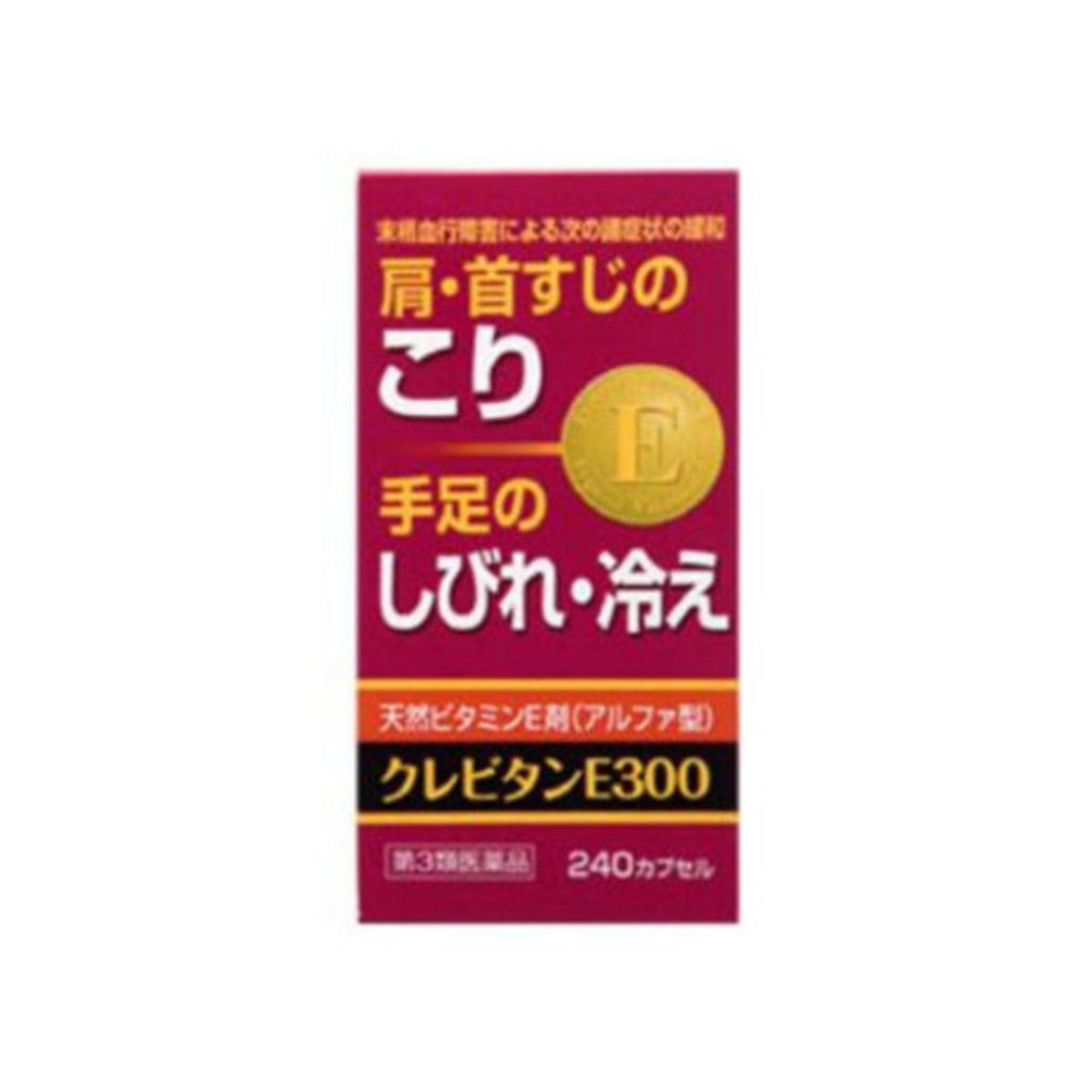 クレビタンE300 / 小林薬品工業...