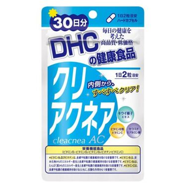 DHC クリアクネア