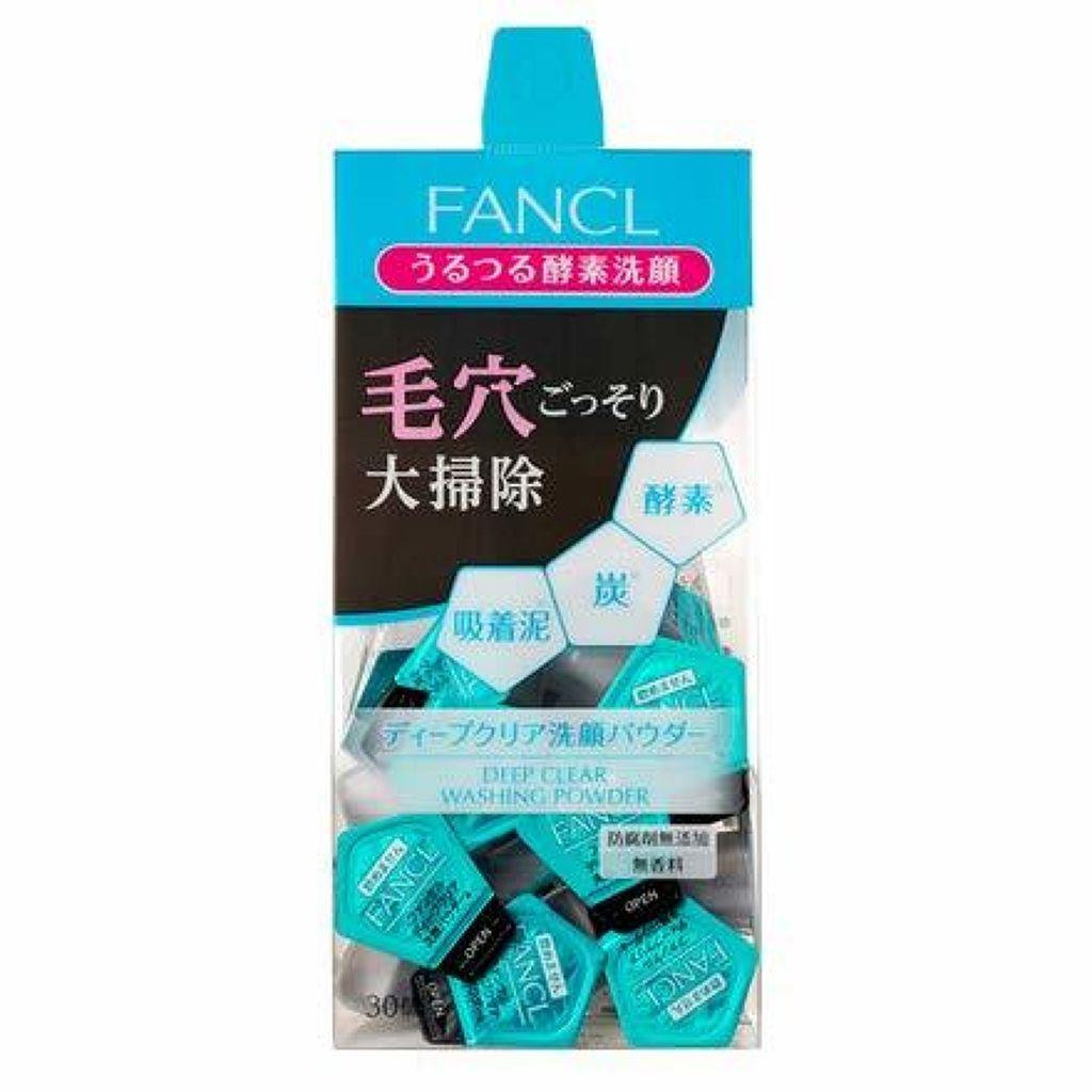 黑炭酵素深層清潔洗顏粉