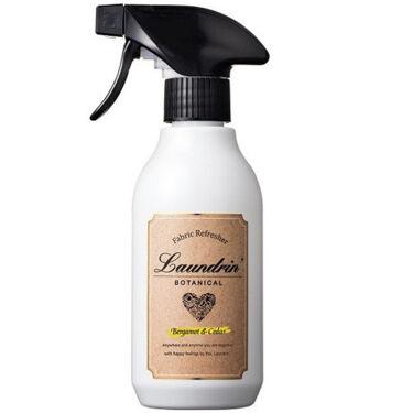 ランドリンボタニカル ファブリックミスト ベルガモット&シダーの香り