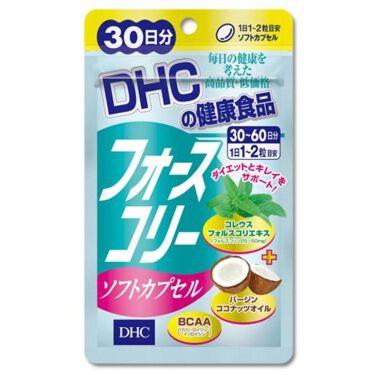 DHC フォースコリー ソフトカプセル