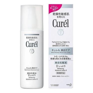 Curel 美白化粧水 II しっとり