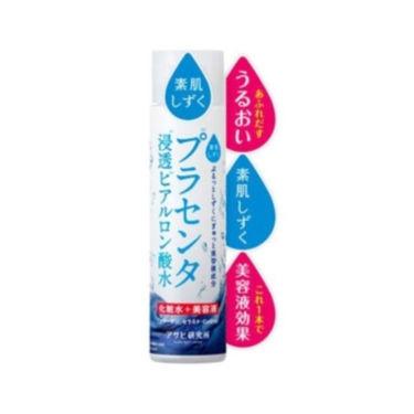 プラセンタ化粧水 ぷるっとしずく化粧水