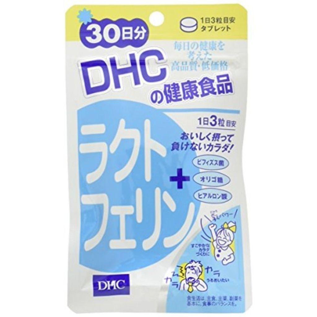 DHC ラクトフェリン
