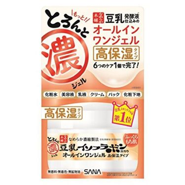 Product affiliate32281img thumb