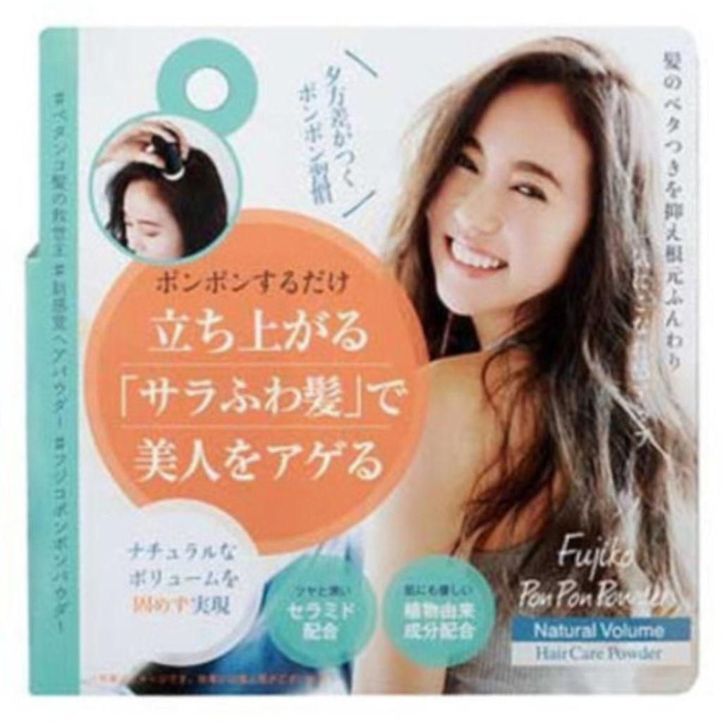 Fujiko(フジコ)のFujiko PonPon Powder