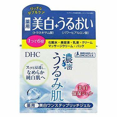 DHC 濃密うるみ肌  薬用美白ワンステップリッチジェル