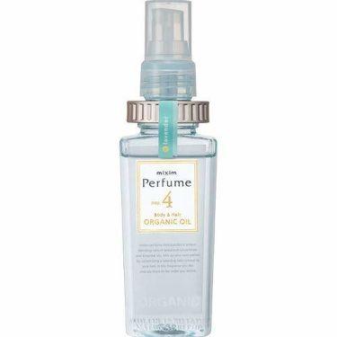 シア美容 オイルミスト mixim Perfume