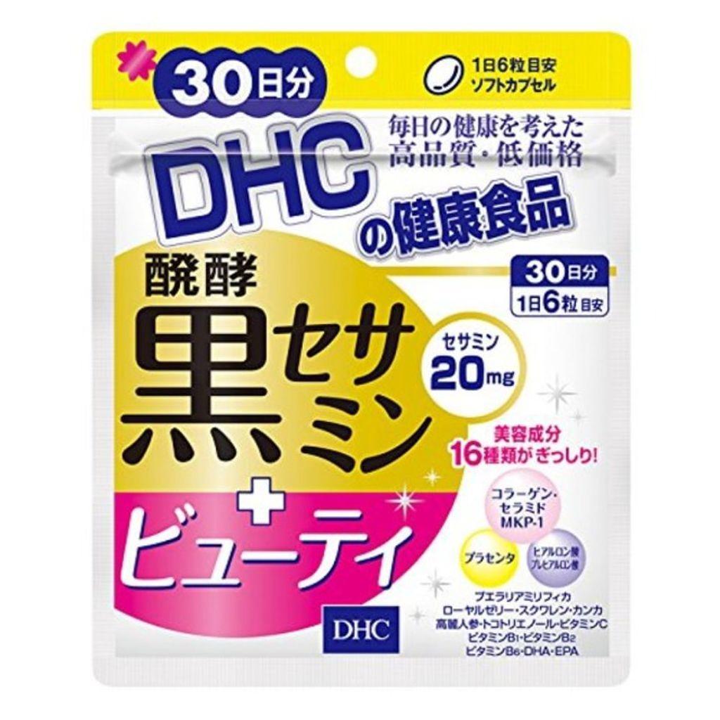 DHC 醗酵黒セサミン+ビューティ