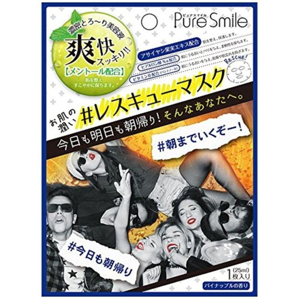 Pure Smile(ピュアスマイル) レスキューマスク パイナップルの香り