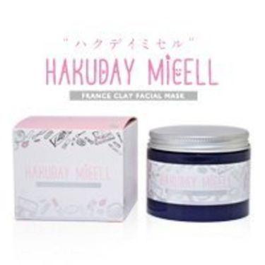 Hakuday micell フレンチクレイフェイシャルマスク / アクティフリー