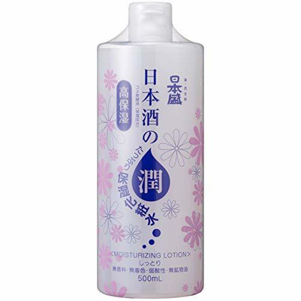 日本酒の保湿化粧水 しっとり 日本盛