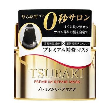 プレミアムリペアヘアマスク / TSUBAKI