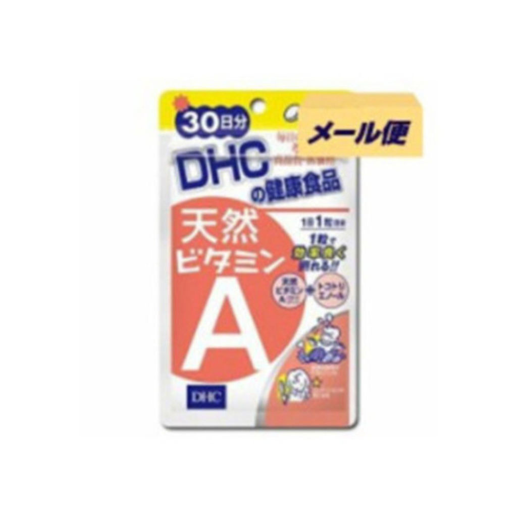 DHC 天然ビタミンA