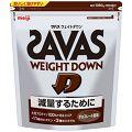 ザバス Savas weight down チョコレート風味