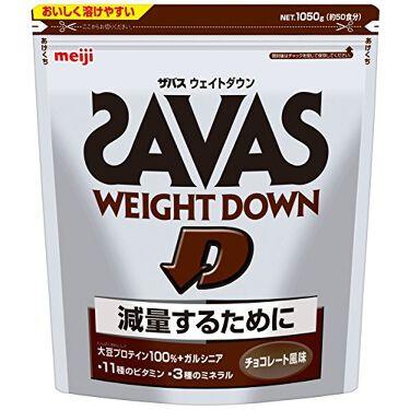 Savas weight down チョコレート風味 ザバス