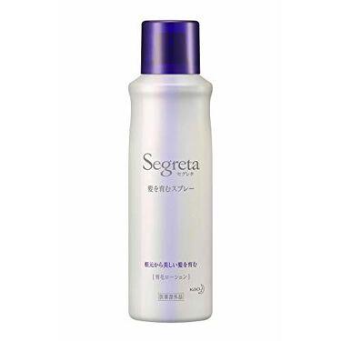 セグレタ髪を育むスプレー セグレタ
