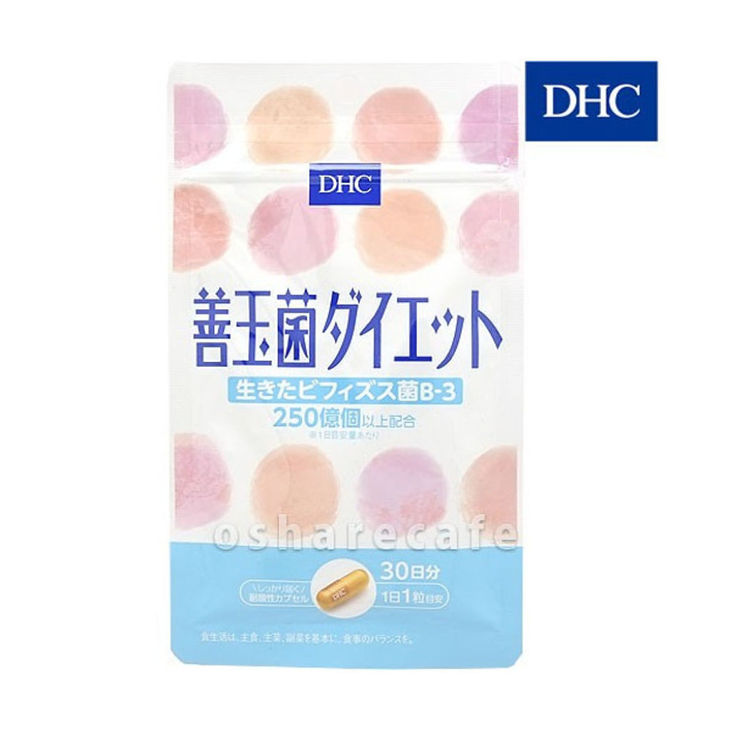 DHC 善玉菌ダイエット