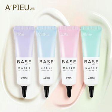Base Maker