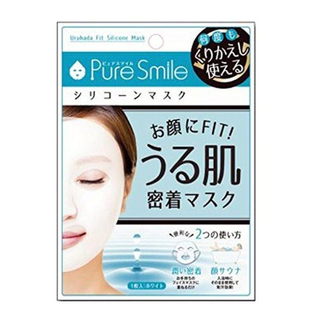 Pure Smile(ピュアスマイル) シリコーンマスク