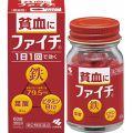 小林製薬 ファイチ(医薬品)