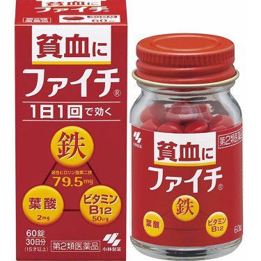 ファイチ(医薬品) 小林製薬