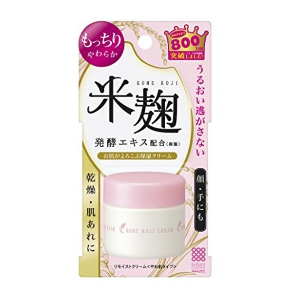 明色化粧品 リモイストクリーム<やわ肌タイプ>