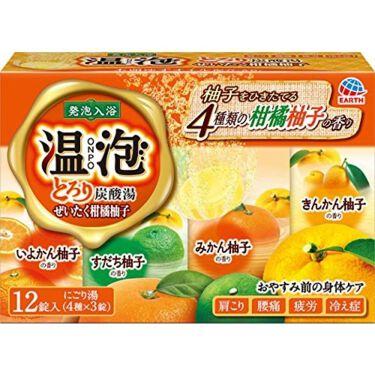 温泡 とろり炭酸湯 ぜいたく柑橘柚子