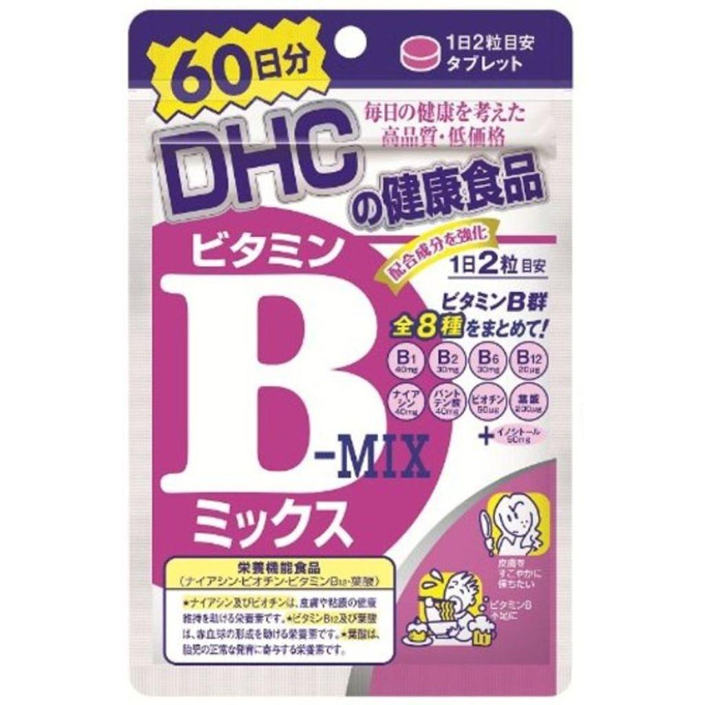 DHCのビタミンBミックス(旧)