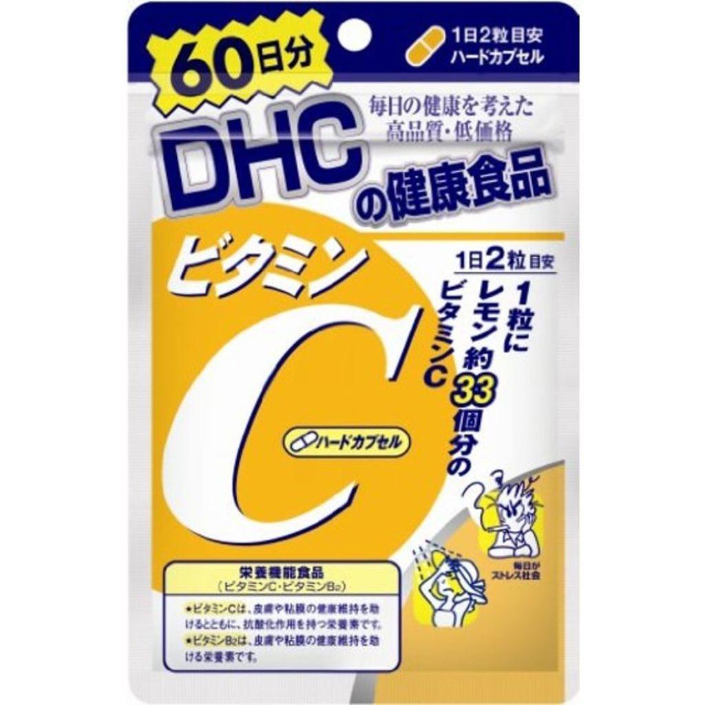 DHCのビタミンC