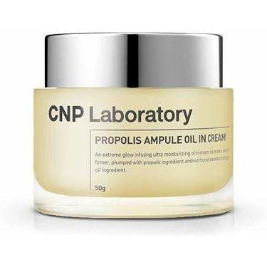 LIPSベストコスメ2020上半期カテゴリ賞 フェイスクリーム部門 第2位 CNP Laboratory プロポリスアンプル オイルインクリーム