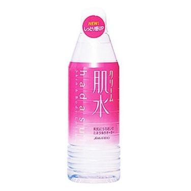 SHISEIDO クリーム肌水