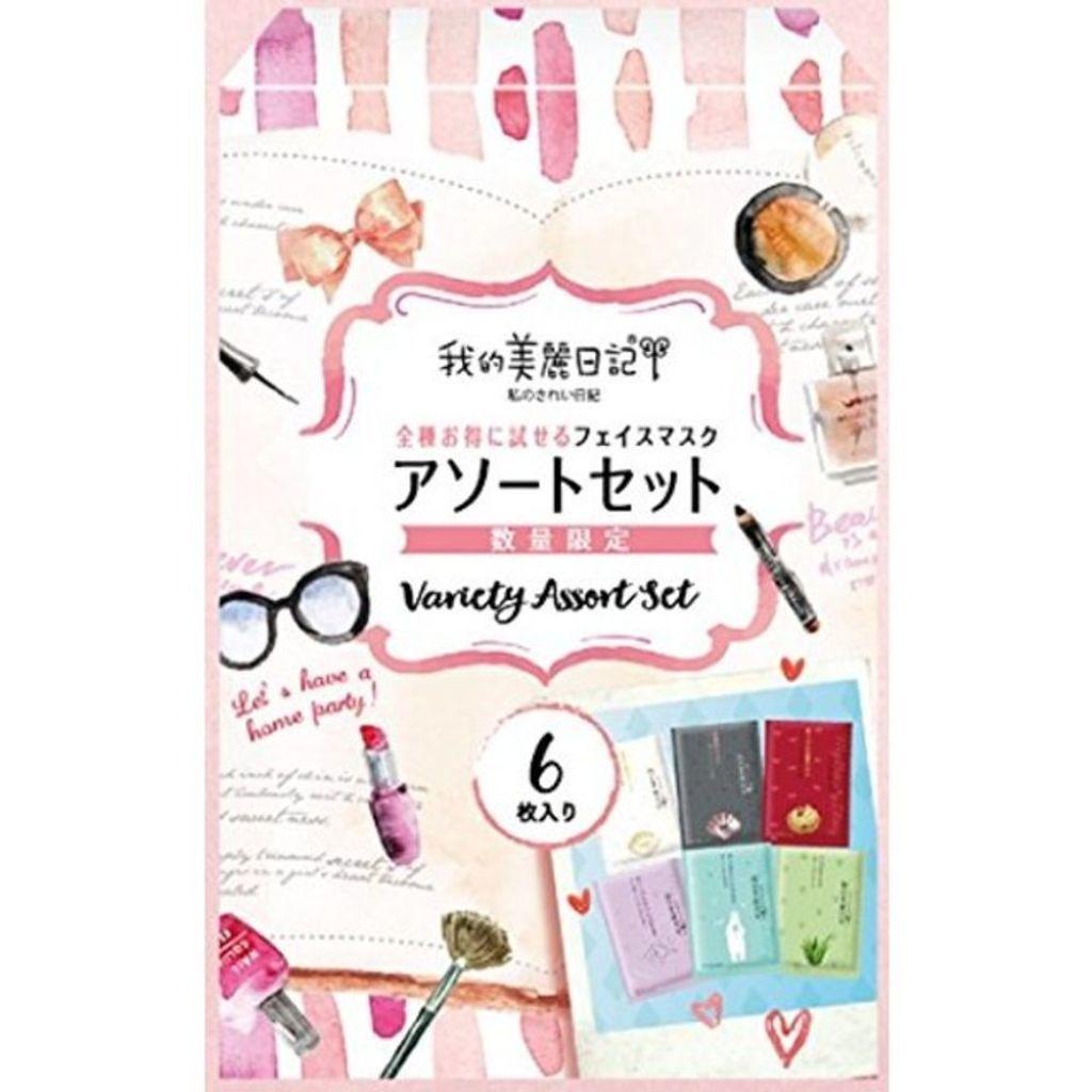 我的美麗日記(私のきれい日記) アソートセット
