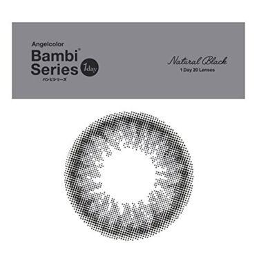 バンビシリーズ ナチュラルブラック / エンジェルカラー