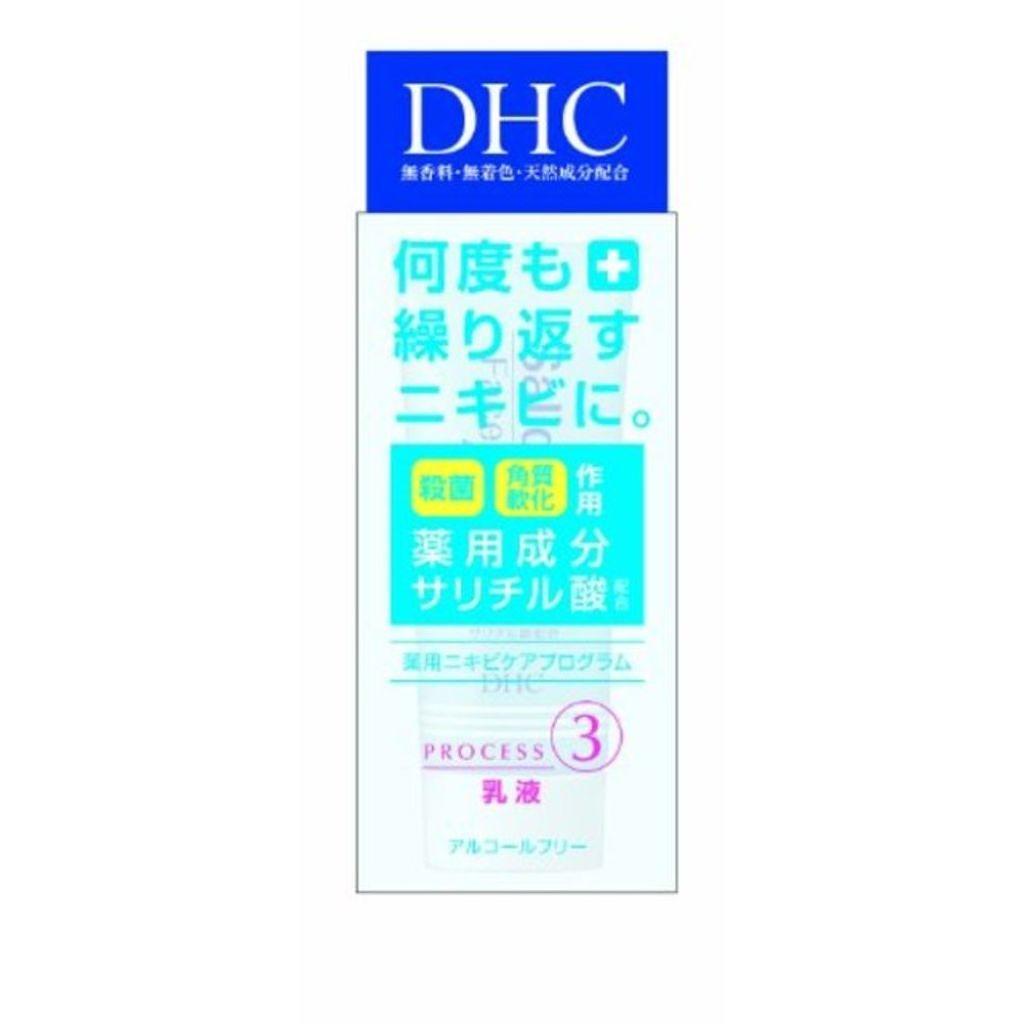 DHC 薬用アクネコントロールミルク