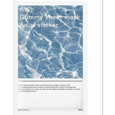 Gummy sheet mask Aqua sticker