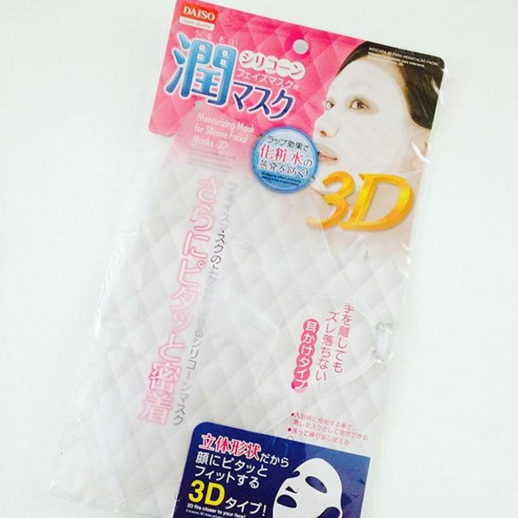 シリコンマスク DAISO