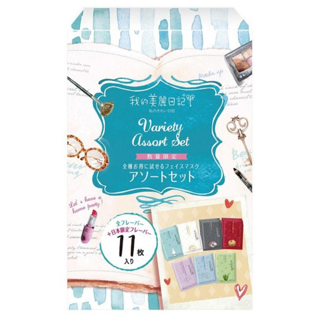 我的美麗日記(私のきれい日記)の我的美麗日記 バラエティアソートセット