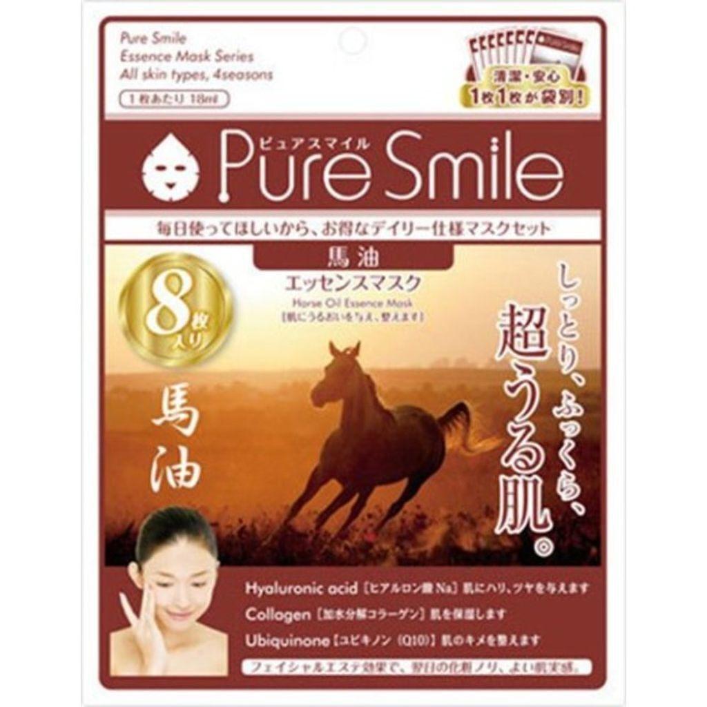 Pure Smile(ピュアスマイル) ピュアスマイルエッセンスマスク馬油
