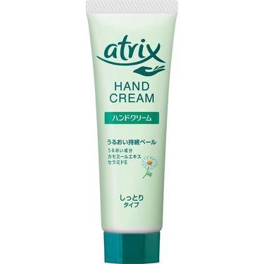 Product affiliate383832img thumb