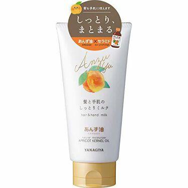 Product affiliate384616img thumb