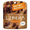 グリコ LIBERA  ビターチョコレート