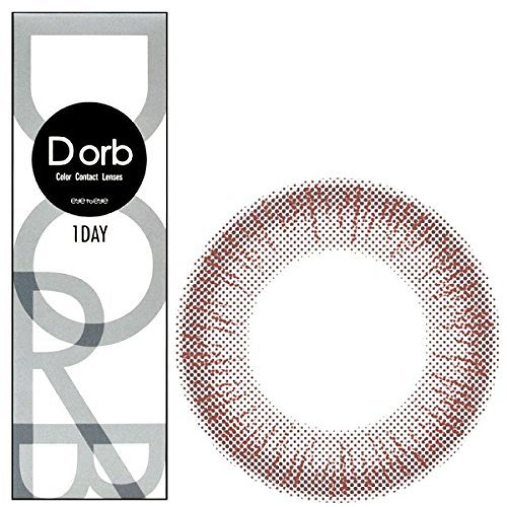 Dorb 1DAY Dorb