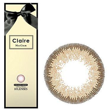 クレアバイマックスカラー Claire