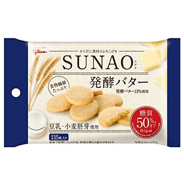 SUNAO 発酵バター グリコ